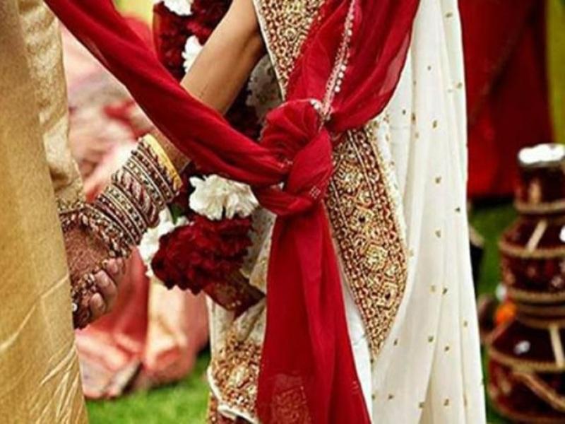 धर्मांतरण कर प्रेम विवाहः युवती को सखी सेंटर में किया जा रहा प्रताड़ित