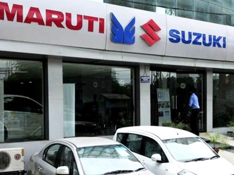 Maruti Suzuki ने की उत्पादन में बड़ी कटौती, मांग घटने के कारण दो दिन रहेगा प्लांट बंद