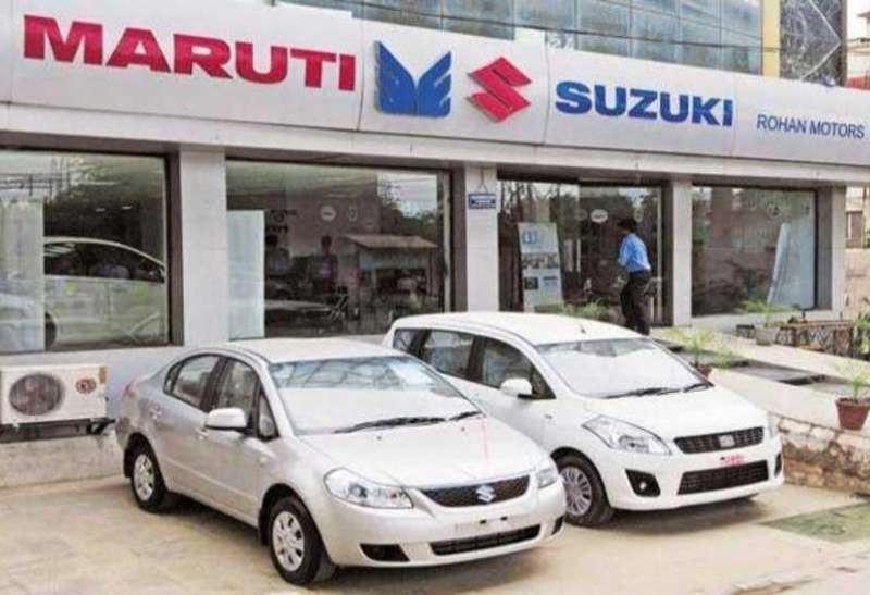 Maruti Suzuki में 3,000 कांट्रैक्ट कर्मियों की छंटनी, 13 लाख लोगों की नौकरियां संकट में