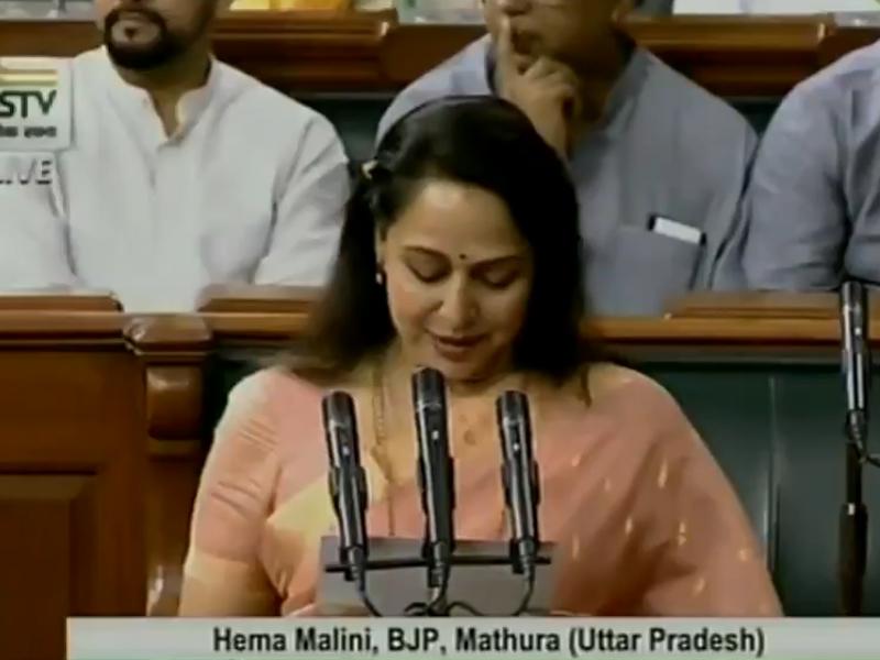 Video: हेमा मालिनी ने शपथ लेने के बाद कहा, 'राधे-राधे, कृष्णम वंदे, जगत गुरु'