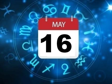 राशिफल 16 मई: समस्याओं का मुकाबला करेंगे, मिलेगी खुशी