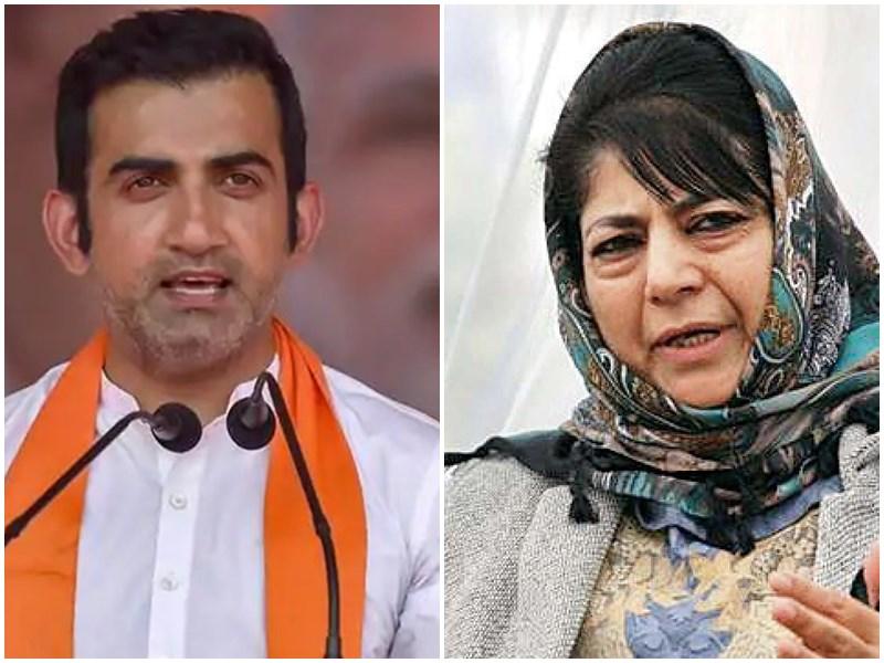 'कश्मीर मसले' पर महबूबा का विवादित Tweet, गौतम गंभीर ने किया पलटवार