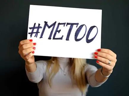 Image result for #Metoo: प्रोफेसर पर लगे यौन शोषण के आरोप