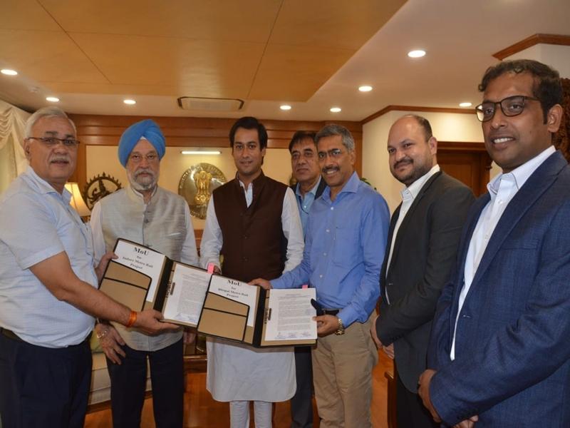 भोपाल और इंदौर मेट्रो रेल के लिए नई दिल्ली में हुआ एमओयू ! Bhopal News
