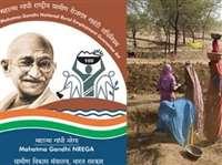 मनरेगा को खेतों से जोड़ने पर होगा कृषि का विकास : भूपेश बघेल