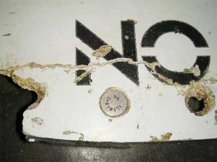 मॉरिशस में मिला लापता विमान MH370 के विंग का टुकड़ा