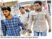 महू में कत्ल का पर्दाफाश : उधारी के 40 हजार रुपए न देने पड़े, इसलिए कर दी हत्या