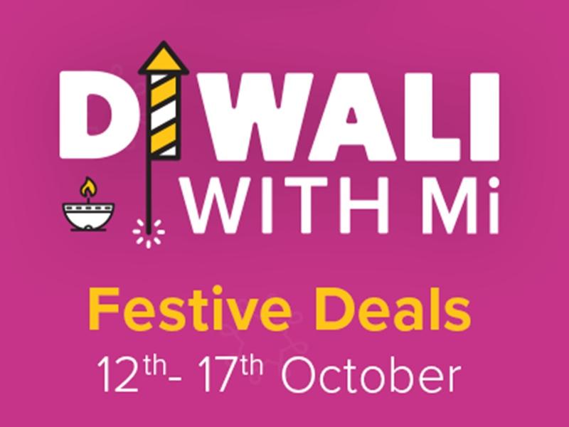 Diwali With Mi sale 2019: कल से Redmi स्मार्टफोन्स, Mi TV समेत इन प्रोडक्ट्स पर मिलेंगे शानदार ऑफर्स
