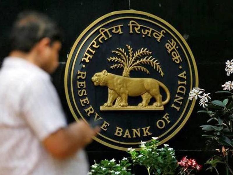 RBI on Microfinance: रिजर्व बैंक ने माइक्रो फाइनेंस की सीमा बढ़ाई, होगा यह लाभ