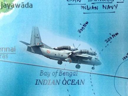लापता विमान की खोज में जुटेगा इसरो