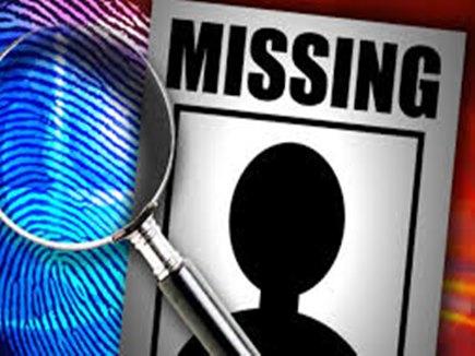 गुजरात आईबी में कार्यरत पीएसआई अपनी पत्नी को पत्र लिखकर लापता, वरिष्ठों पर लगाए आरोप