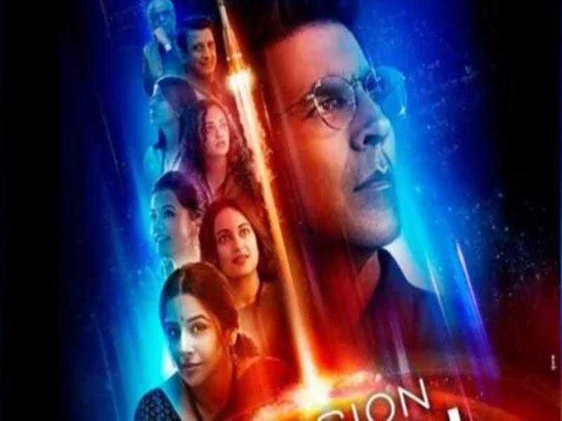 Mission Mangal Teaser Released: फिल्म 'मिशन मंगल' का टीजर रिलीज, इंप्रेस कर देगा अक्षय कुमार और विद्या का Serious Look