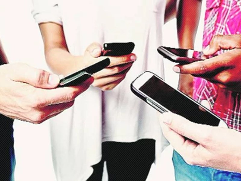 मोबाइल फोन खोने पर सरकारी पोर्टल पर करें शिकायत, इस राज्य में पायलट प्रोजेक्ट शुरू
