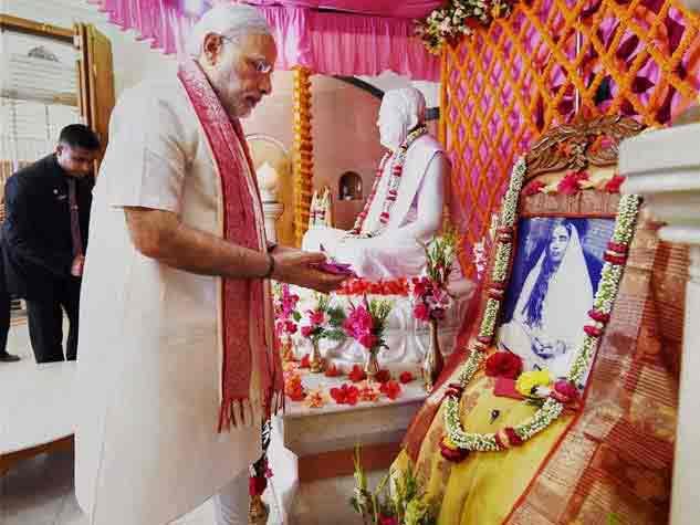 प्रधानमंत्री नरेन्द्र मोदी की बांग्लादेश यात्रा