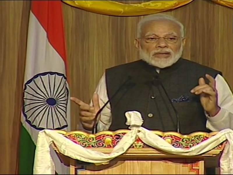 PM Narendra Modi in Thimpu : भूटान में बोले मोदी- भारत और भूटान के लोगों में बहुत जुड़ाव है