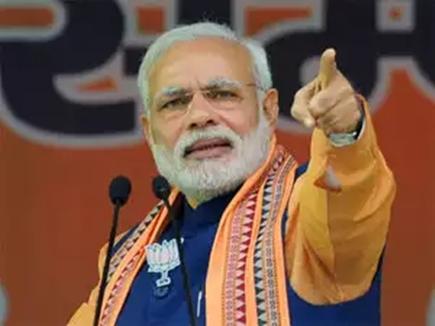 एमपी में PM मोदी