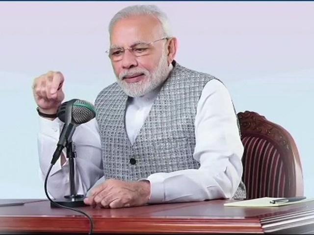 Elections 2019: PM मोदी का 25 लाख चौकीदारों से ऑडियो संवाद, होली की बधाई दी