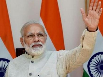 Chhattisgarh : प्रधानमंत्री मोदी रायगढ़ में फूंकेंगे लोकसभा चुनाव का बिगुल