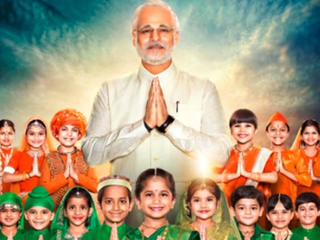 PM Narendra Modi Biopic : अब और जल्दी रिलीज हो रही है मोदी बायोपिक, मतदान से पहले आएगी