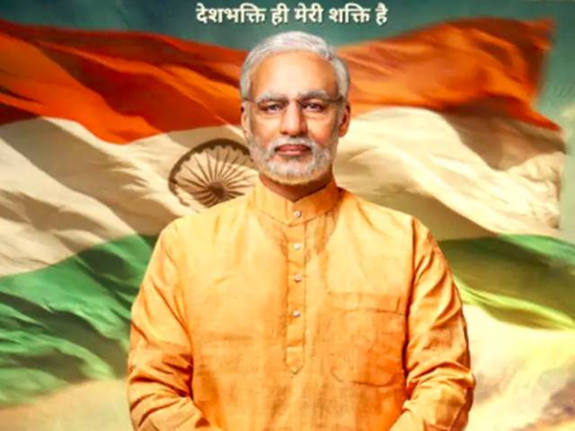 PM Narendra Modi Biopic : 18 मार्च को नया पोस्टर लॉन्च करेंगे अमित शाह