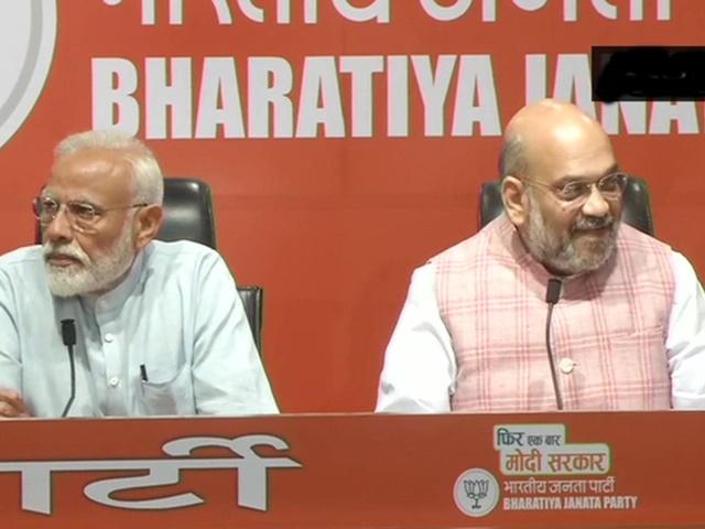 BJP PC: पीएम मोदी ने कहा- हमारी सरकार पूर्ण बहुमत हासिल करेगी