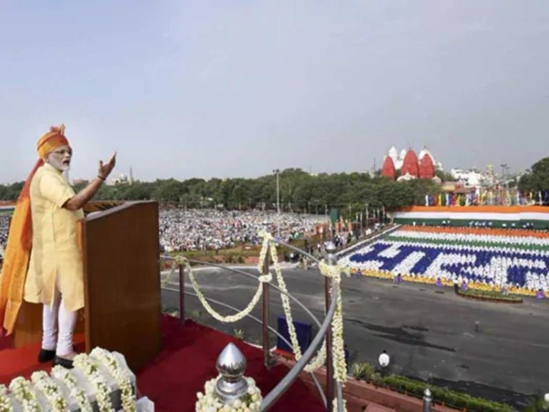 Narendra Modi Independence Day Speech 15th August 2019: सुबह इतनी बजे शुरू होगा पीएम मोदी का भाषण, यहां होगा सीधा प्रसारण