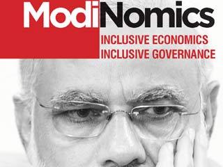 राजस्थान के मंत्री भी पढ़ने लगे 'मोदीनोमिक्स'