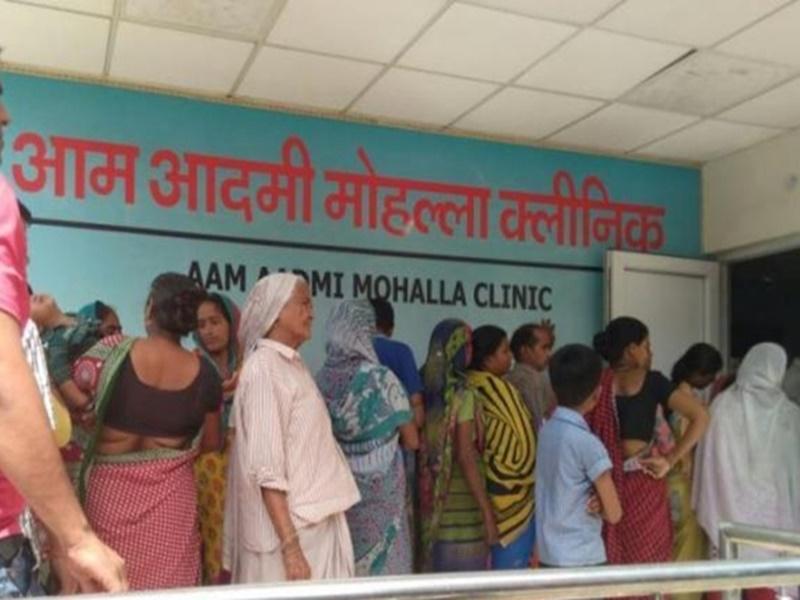 दिल्ली की तरह MP में भी खुलेंगे मोहल्ला क्लिनिक, इस शहर में चुने गए 8 स्थान