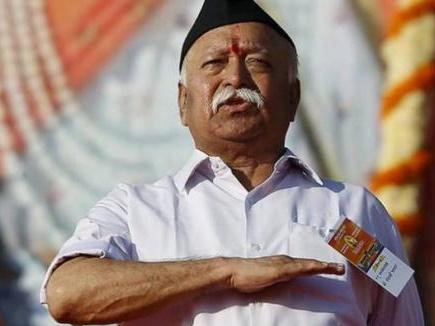 मोदी नहीं, RSS के बूते भाजपा को मिली थी 2014 की जीत, संघ प्रमुख भागवत की आत्मकथा में खुलासा