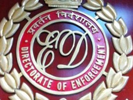5,000 करोड़ की धोखाधड़ी केस में आंध्रा बैंक का पूर्व अधिकारी गिरफ्तार