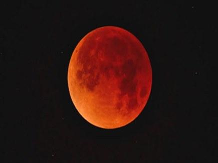 27 को होगा सदी का सबसे लंबा चंद्रग्रहण, ऐसे बनाए शुभ