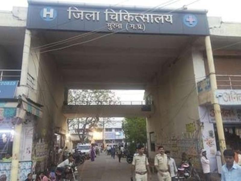 मुरैना जिला अस्पताल में प्रसूता की मौत पर हंगामा, बिना पोस्टमार्टम कराए ले गए शव