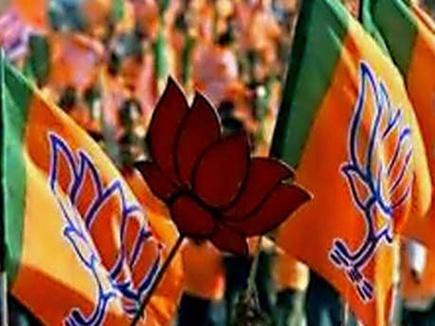 परफॉरमेंस नहीं सुधार पाए MP में भाजपा विधायक, अब टिकट पर संकट