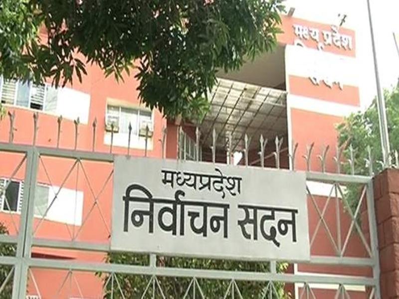 Madhya Pradesh Urban Body Elections : मध्यप्रदेश में तय समय पर नहीं होंगे नगरीय निकाय चुनाव