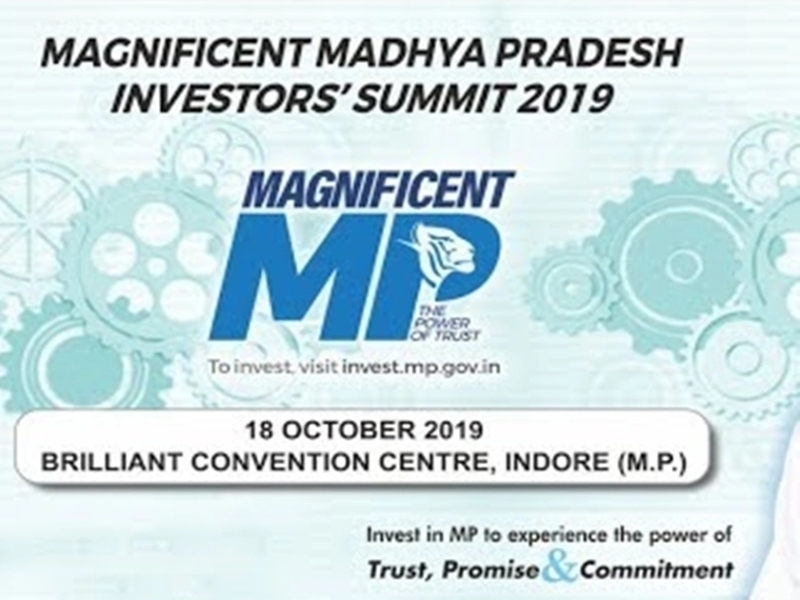 Magnificent Madhya Pradesh :  एक दिन पहले कल होगा 856 करोड़ के पांच प्रोजेक्ट का लोकार्पण