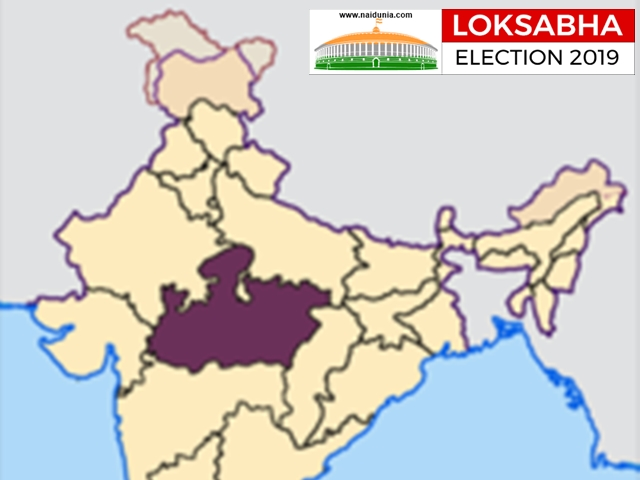 7th Phase Polling: एमपी में मालवा-निमाड़ की इन 8 सीटों पर वोटिंग, जानिए पूरा गणित