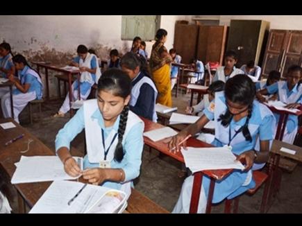 सरकारी स्कूलों की कक्षा 9वीं और 11वीं की परीक्षा 12 फरवरी से