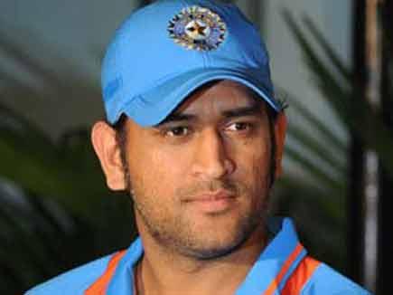 Ind vs NZ: धोनी ने जड़ा 'खास' तिहरा शतक, यह कमाल करने वाले पहले भारतीय क्रिकेटर