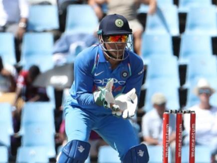 धोनी का कमाल, 600 अंतरराष्ट्रीय कैच लपकने वाले दुनिया के तीसरे विकेटकीपर
