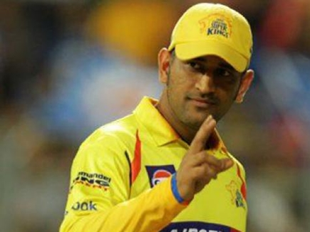 IPL: जीत के बाद धोनी ने अपने इस खिलाड़ी की खुलकर तारीफ की