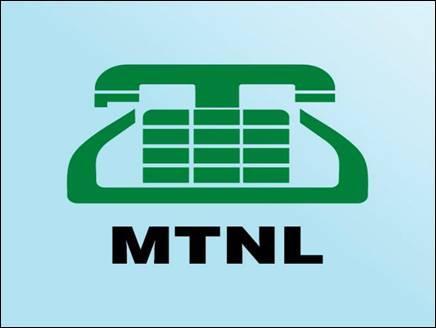 जल्द ही लांच होगी MTNL की फ्री रोमिंग सर्विस