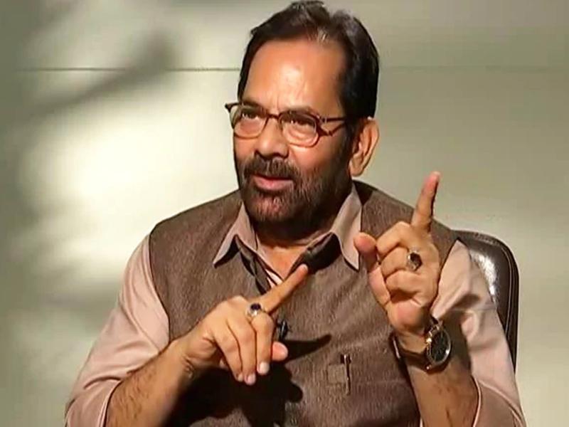 INX Media Case: भाजपा का चिदंबरम पर तंज, 'माल्या-नीरव मोदी जैसी हरकतें कर रहे'