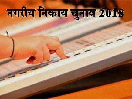 municipal election 2018 mp 2018114 7444 13 01 2018
