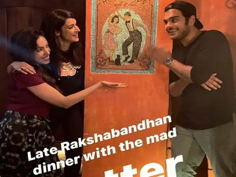 Taarak Mehta Ka Ooltah Chashmah: एक्स को-स्टार के साथ बबीता जी ने मनाया रक्षाबंधन, Viral हो रही हैं Photos