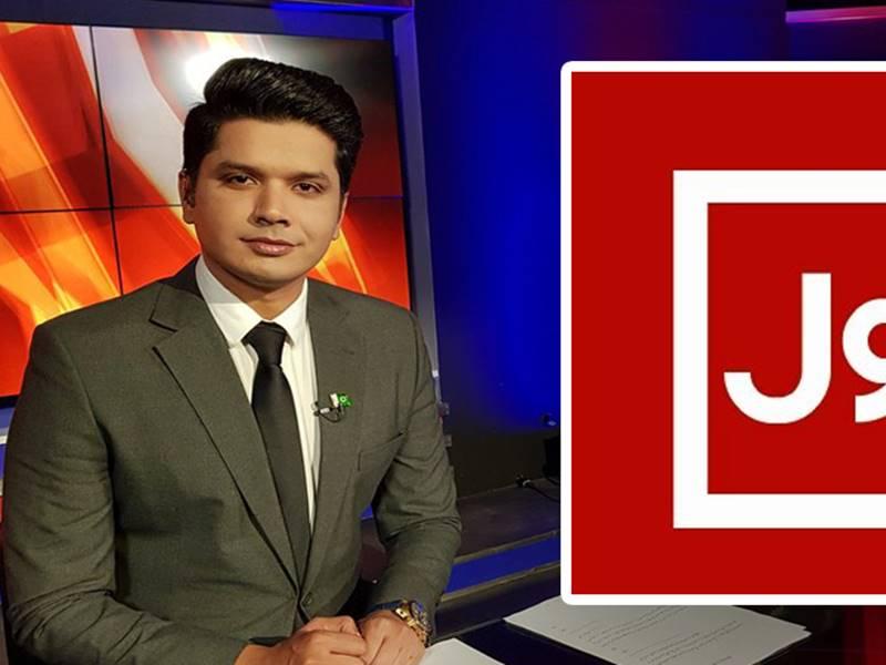 कराची कैफे के बाहर पाकिस्तानी न्यूज एंकर की गोली मारकर हत्या