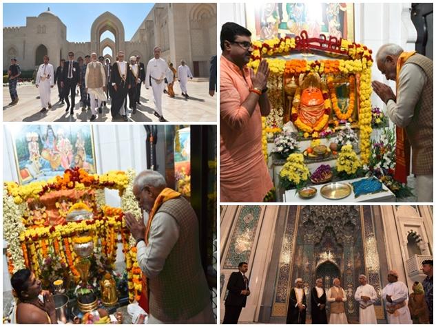 PHOTOS: महाशिवरात्रि से पहले इस शिव मंदिर में PM मोदी ने टेका माथा