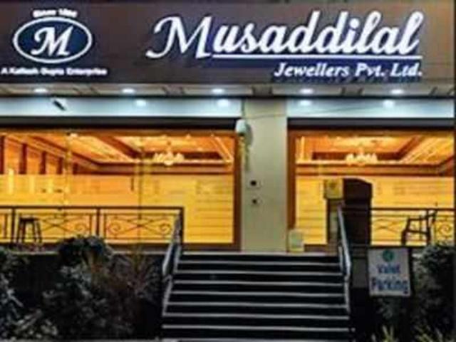 हैदराबाद में ज्वेलरी समूह से 82 करोड़ रुपए मूल्य के 146 किलो सोने के गहने जब्त