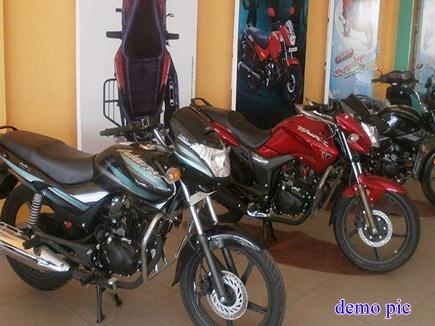 पहले उधारी पर ले ली 77 लाख की बाइक, बाद में हड़प लिए 34 लाख रुपए