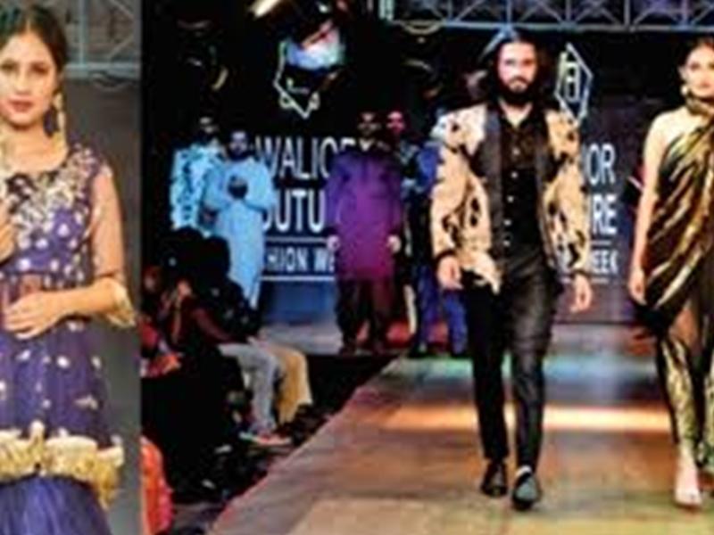 Fashion Shows ने बदला ग्वालियर के युवाओं का अंदाज, हुई यहां जनहित की बात
