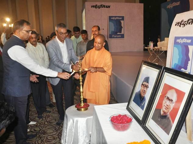 नईदुनिया फोरम : योगी ने बताया, उन पर कैसे बरसी राम की कृपा